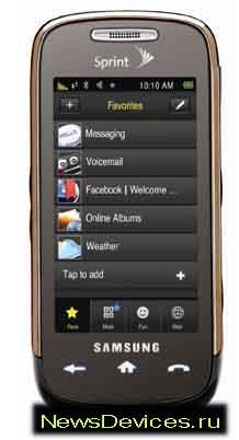 Samsung Intinct S30